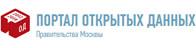 Портал открытых данных Правительства Москвы